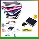 Повер банк Power Bank 30000 mAh на солнечных батареях 2 USB, фото 3