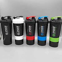 Шейкер 3-х камерный для спортивного питания Legend Spider Bottle (Спайдер ботл)