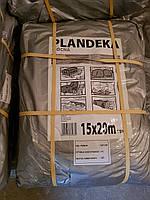 Тент Тарпаулин Tenexim Plandeka Mocna 120 г/м2, полипропиленовый, 15х20м
