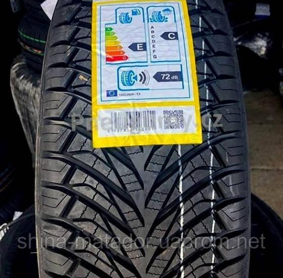 Купить Шины 185/65 R15 88H Austone SP-401