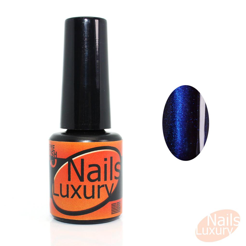 """Гель-лак """"Кошачий глаз"""" Nails Luxury USA №10"""