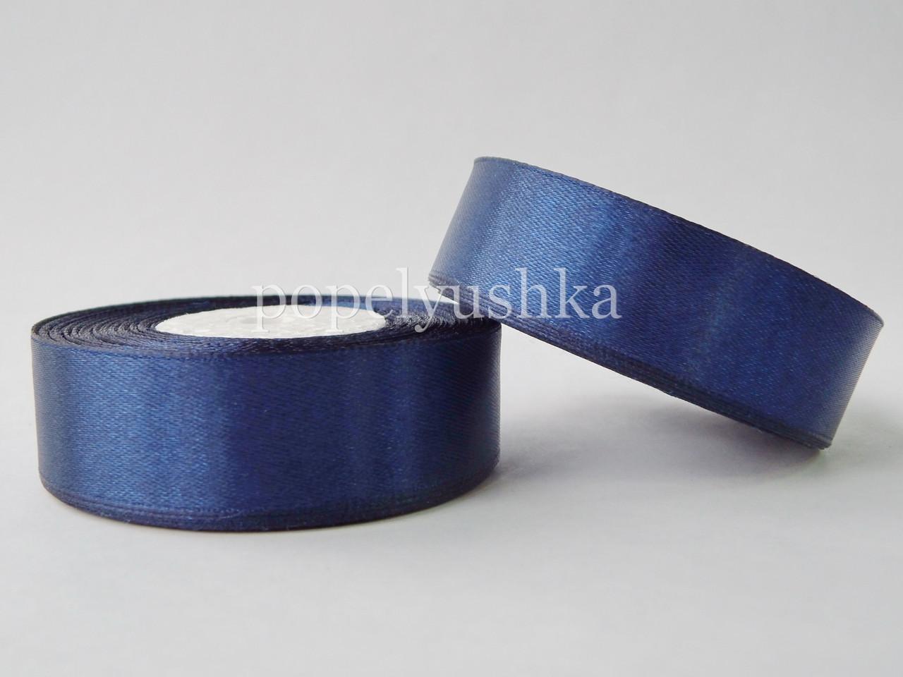 Стрічка атласна 2,5см темно-синя