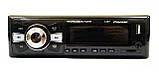Автомагнитола пионер Pioneer 1287 USB AUX, фото 3
