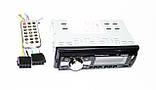 Автомагнитола пионер Pioneer 1287 USB AUX, фото 6