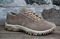 Тактические кроссовки из натуральной кожи СОКОЛ