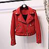 Женская замшевая куртка косуха AFTF BASIC красная M