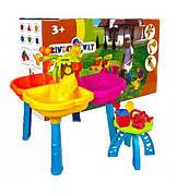 Детский столик-песочница со стульчиком и набором 01-121-1 Kinderway - детский столик для игры с песком