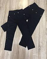 Лосины -брюки школьные для девочек 5-10 лет. Оптом.Турция.
