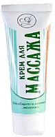 Крем для массажа Амальгама Люкс (75мл.)