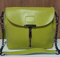 Женская сумка из натуральной кожи Лайм
