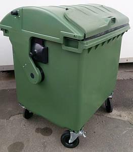 Пластиковый мусорный контейнер 1,1 м3. со сферической крышкой