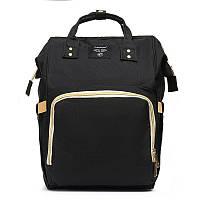 Сумка-наплічник-органайзер (рюкзак) для молодої мами у п'яти кольорах. Чорний.