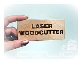 Лазерная гравировка дерева и фанеры
