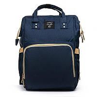 Сумка-наплічник-органайзер (рюкзак) для молодої мами у п'яти кольорах. Синій.