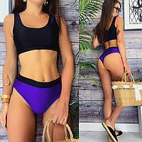 Спортивный купальник 4в1 чёрный, фиолетовый , фото 1