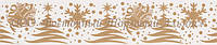 Бордюрная лента — Новогодняя №2 Н50 мм.