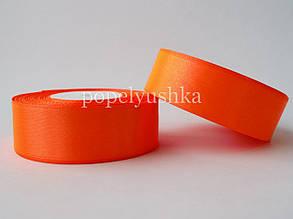 Стрічка атласна 2,5см яскраво-оранжева
