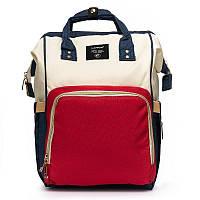 Сумка-наплічник-органайзер (рюкзак) для молодої мами у п'яти кольорах. Кольоровий.
