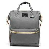Сумка-наплічник-органайзер (рюкзак) для молодої мами у п'яти кольорах. Сірий.