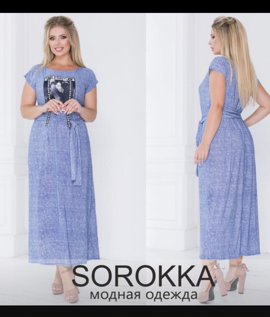 Длинное молодежное платье с картинкой на груди и поясом в комплекте, р.50,52,54,56,58,60 код 764О