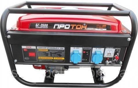 Бензиновый генератор Протон БГ-3500, фото 2