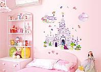 3D интерьерные виниловые наклейки на стены Замок Принцессы Дисней   90-60 см в детскую . Декор, Обои