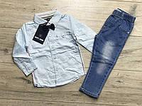 Костюм для мальчиков (Джинсы+ рубашка). 1- 4 года.