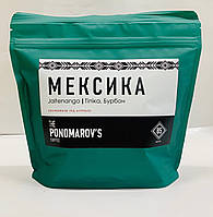 Свежеобжаренный кофе, Арабика 100% Типика-Бурбон, 85,0 СОЕ баллов, ферма FosCorpLatam, Mexico