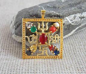 Кулон этнический индийский под золото с камнями Навратна