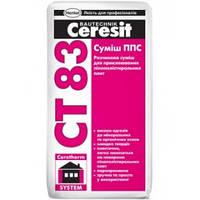 Клей для приклеивания пенополистирола Ceresit СТ 83
