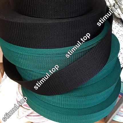 Тесьма цветная 40 мм (бухта 50 м) ЗЕЛЁНАЯ / Стропа сумочная ременная / Лента для рюкзаков / Стрічка ремінна, фото 2