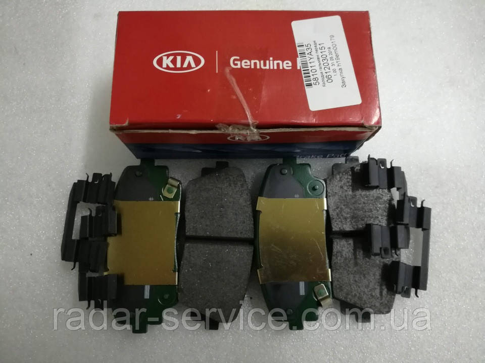 Колодки тормозные передние киа Пиканто 2, KIA Picanto 2015-17 TA, 581011ya35