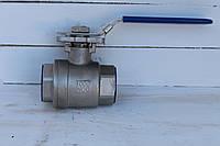 """Кран шаровый нержавеющий 2-х составной с площадкой под привод 1"""" Bundor"""