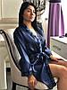 Атласный халат с кружевом темно-синий