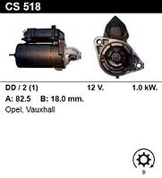 Продам стартер на OPEL Vectra 1.8,VAUXHALL FRONTERA
