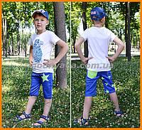 Дитячі шорти | Купити шорти для хлопчика