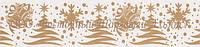 Бордюрная лента — Новогодняя №2 Н60 мм.