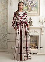 """Заготовка для вишивки """"Сукня дизайнерська Квіткові мотиви"""" (Світ рукоділля)"""