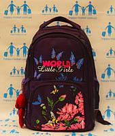 Ранец школьный ортопедический для девочки цветы 19-23-2