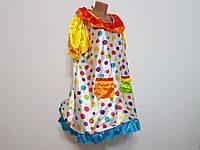 Костюм - платье карнавальное, с каркасом, женское, GERMANY, сост. ОТЛИЧНОЕ!