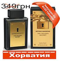 Antonio Banderas The Golden Secret Хорватия Люкс копия АА+++ Антонио Бандерас Зе Голден Секрет