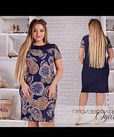 Красивое платье модного принта, хорошо для работы в офисе р.50,52,54,56,58,60 код 753О