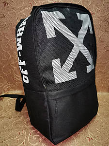 Рюкзак off-white новый спортивный спорт городской стильный Школьный рюкзак только оптом