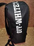 Рюкзак off-white новый спортивный спорт городской стильный Школьный рюкзак только оптом, фото 3