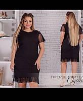 Коктейльное черное платье для вечеринки, праздника или похода в кафе р.50,52,54,56,58,60код 754О