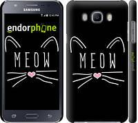 "Чехол на Samsung Galaxy J7 (2016) J710F Kitty ""3677c-263-7673"""