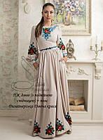 """Заготовка для вишивки """"Сукня дизайнерська Дівоча краса"""" (Світ рукоділля)"""