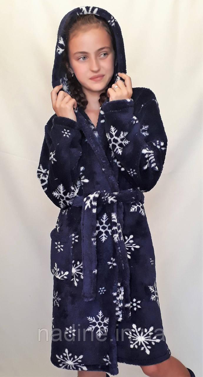 Подростковый халат с капюшоном Nadine, рост 140, тёмно синий