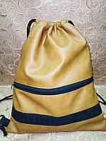 Сумка рюкзак-мешок GUCCI искусств кожа(только ОПТ ) Сумка для обуви на затяжках, фото 1