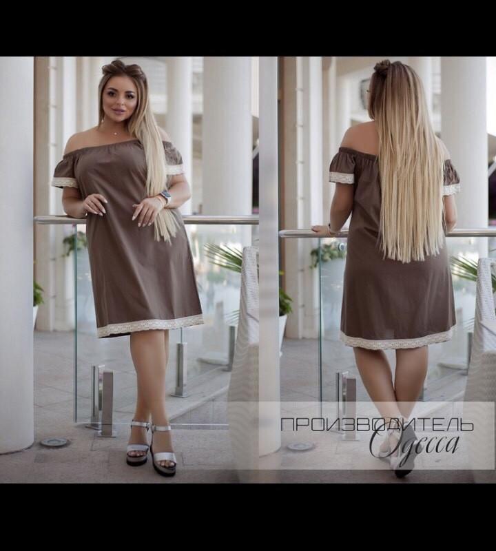 Короткое платье А-образного кроя с открытыми плечами для девушек с формами р.46,48,50,52,54,56  код 748О